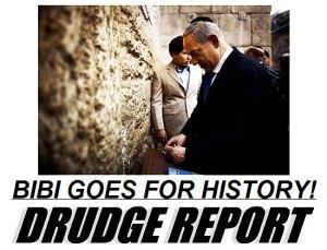 israel-prime-minister-benjamin-netanyahu-historic-election-2013
