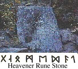Heavener1