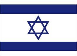 Drudge_Israel_Missiles