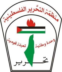 Marzulli_palestinian-logo-from-abu-mazen