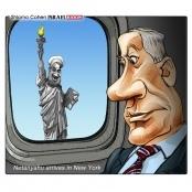 aHayom_cartoon1