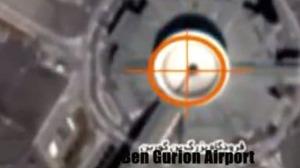 aIran_Attack_Israel