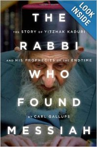 WND_Rabbi_Kaduri_amazon