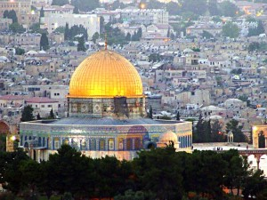 aJerusalem-dome-of-the-rock3-300x225