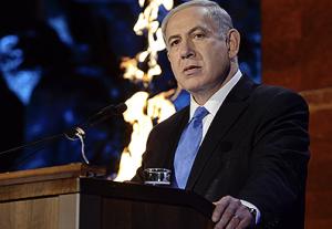 2014_netanyahu-yadvashem2014