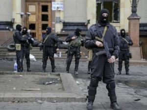 Ukraine_special_forces_2014
