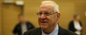 2014_israel_10th_president