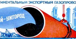 2014_Ukraine_EU_pipeline