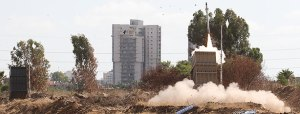 2014_A_central_israel_ID