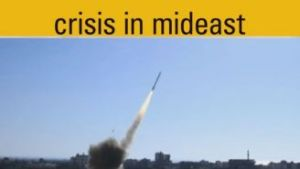 2014_Fox_News_Crisis_in_Middle_East