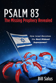 2014_Marzulli_psalm-83-final-cover