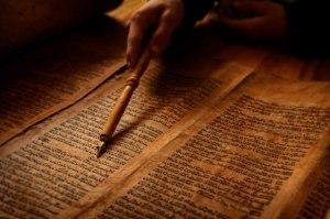 2014_Rosenberg_Israel_bible-hebrew_manuscript