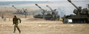 2014_ynetnews_Gaza2