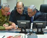 2014_DEBKA_Netanyahu_Yaalon_Gantz_IDF_warroom