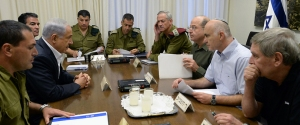 2014_israel_security_meet
