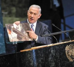 2015_Israel_Hayom_Netanyahu_un