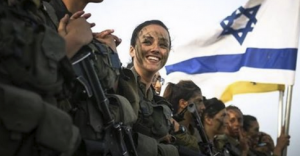 2015_Jews_News_Israeli_Makeup