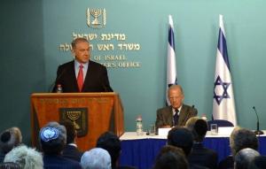 2015_Koenig_Netanyahu_Bonds_GPO