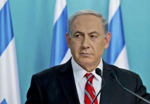 2015_Koenig_Netanyahu_LB_RE