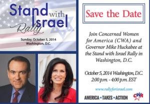 2015_Rosenberg_Huckabee_standwithisrael-rally