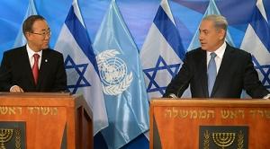 2013_YnetNews_Netanyahu_UN_Palestinians
