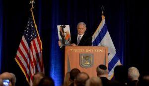 2015_Koenig_Bibi_Israel_Jews